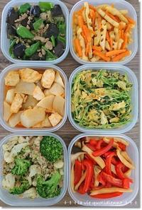 今週の常備菜☆姫の離乳食の新食材とクックパッドニュースに掲載! - 素敵な日々ログ+ la vie quotidienne +