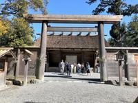 伊勢神宮参拝 168回目 貴重な宇治橋&桜 小ネタはイロイロ  伊勢市 - 楽食人「Shin」の遊食案内
