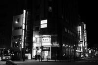 名古屋 - デーライトなスナップ