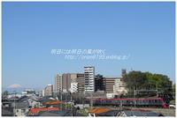 富士山と京王5000系 - 明日には明日の風が吹く
