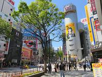 4月16日㈫の109前交差点 - でじたる渋谷NEWS