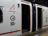九州新幹線 - 四十八茶百鼠(2)