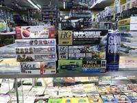 2019年4月16日の入荷品&店内写真 - 模型の国トヤマの店主日記 (宮崎県宮崎市)