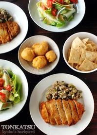 揚げ物3種を並べた茶色い食卓 / ハーゲンダッツのスタウト味アイス - Kyoko's Backyard ~アメリカで田舎暮らし~