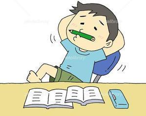 勉強になります - 【礼二郎のつぶやき】