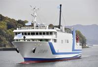 """STU48号が""""船出"""" - 船が好きなんです.com"""