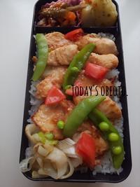 息子弁当137 - 料理研究家ブログ行長万里  日本全国 美味しい話