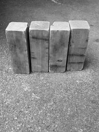ゴールデンウィークのお休みについて - 鏑木木材株式会社 ブログ