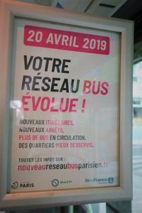 パリのバスBus parisien - tony☆ 3