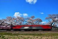 みちのく桜と電車3 - みちのくの大自然