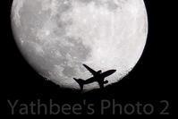 ~ 月と旅客機 ~ - Yathbee's Photo 2