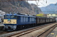 EF64-37 - 鉄道日記コム