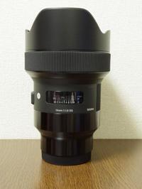 [交換レンズ]SIGMA 14mm F1.8DG HSM ART - 新・日々の雑感