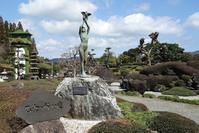 知覧平和公園「乙女の祈りの庭」 - レトロな建物を訪ねて