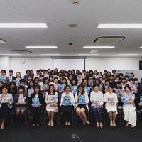 整理収納アドバイザーフォーラム2019 in名古屋 - 岐阜・整理収納アドバイザーのブログ・おちつくおうち