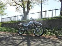 K5サン号 セロー225Wの納車からのF田サン号 HP4の納車・・・(^^♪ - バイクパーツ買取・販売&バイクバッテリーのフロントロウ!
