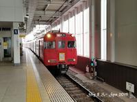 ◆ 車旅で広島へ、その17タコとフグの島「日間賀島」へ 往路編 (2019年3月) - 空と 8 と温泉と