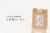 #ZIP朝ごはん#石川 - 酎ハイとわたし