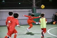 統合的に取り組む。 - Perugia Calcio Japan Official School Blog