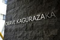 こんにちは👋😃弊社は、期待に沿える企業に挑戦し続けます!#一級建築事務所 会社http://www.hyu-ga.com/ - 日向興発ブログ【方南町】【一級建築士事務所】