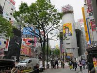 4月17日㈬の109前交差点 - でじたる渋谷NEWS
