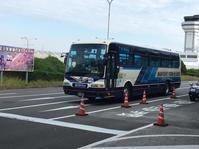 長崎県営バス(茂里町←→長崎空港) - バスマニア