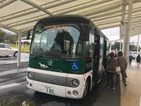 軽井沢プリンスホテル(ピックアップバス、グリーンルート) - バスマニア