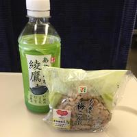 17日 博多へGO - 香港と黒猫とイズタマアル2