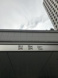 スタジオ入り - Bibury Court Blog