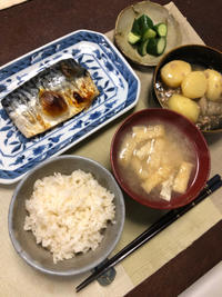 サバの文化干し - 庶民のショボい食卓