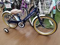 オシャレでリーズナブル - 滝川自転車店