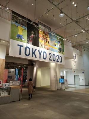 東京2020 大会都市ボランティア説明会 - ハイミー食堂