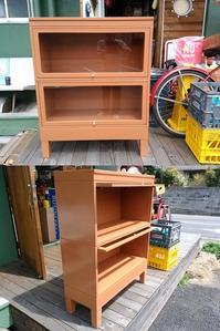 Vintage book shelf - OIL SHOCK ZAKKA