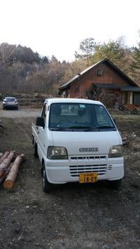 軽トラック頂いちゃいました! - 福島県南会津での山暮らしと制作(陶芸、木工)