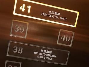 リッツ・カールトン成都 - = WE'RE HERE !=  since 2005