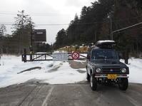 2019.04.09 野中温泉は休みマリモの湯へ ジムニー日本一周後半25日目 - ジムニーとピカソ(カプチーノ、A4とスカルペル)で旅に出よう
