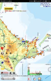 2019.04.09 道の駅しらぬか恋問で車中泊 ジムニー日本一周後半25日目 - ジムニーとピカソ(カプチーノ、A4とスカルペル)で旅に出よう