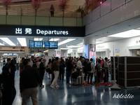 UO 33便オーバーブッキング決定! - 香港貧乏旅日記 時々レスリー・チャン