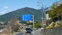 福岡 - 新・旅百景道百景