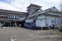 かごしま旅の駅 魔猿城 - レトロな建物を訪ねて