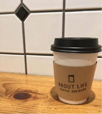 About Life Coffee - 別冊mad about the city