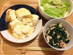 かみなり豆腐、豚にらからし醤油和え、サラダ - 失敗は成功のもとー料理篇ー