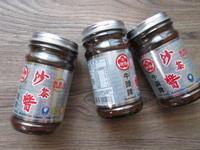 沙茶醬(サーチャージャン) - 池袋うまうま日記。