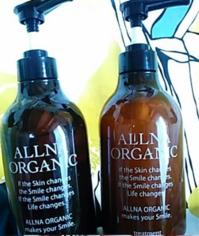 日本製、ハーブエキス配合のアミノ酸洗浄のヘアケアALLNAORGANIC - 初ブログですよー。
