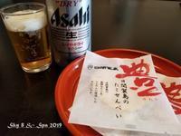 ◆ 車旅で広島へ、その19タコとフグの島「日間賀島」へ 大浴場編 (2019年3月) - 空と 8 と温泉と