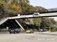 ◆ 車旅で広島へ、その22 名鉄で「熱田神宮」へ (2019年3月) - 空と 8 と温泉と