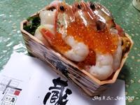 ◆ 車旅で広島へ、その23 「熱海」へデパ地下晩餐編 (2019年3月) - 空と 8 と温泉と