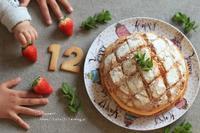 いちごのパンビ - Bon appetit!