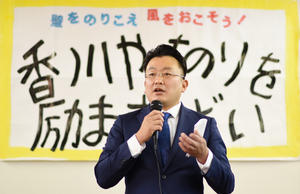 はらっぱトーク(5)ゲストに香川やすのりさん -