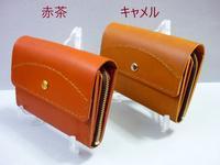 中型財布・L字ファスナー・・2作品 母の日プレゼントに🌸🌸 - 革小物 paddy の作品